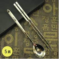 PUSH! 餐具用品韓國抗菌耐摔不銹鋼餐具筷子湯匙組5套組E76富貴長壽款