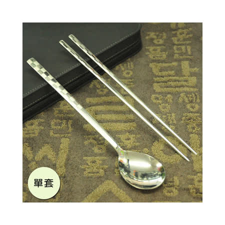 PUSH! 餐具用品韓國抗菌耐摔不銹鋼餐具筷子湯匙組1套組E76格子款