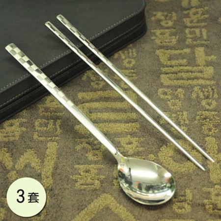 PUSH! 餐具用品韓國抗菌耐摔不銹鋼餐具筷子湯匙組3套組E76格子款