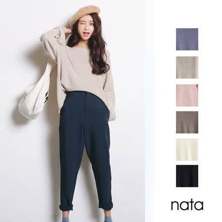 【nata】純色針織寬袖上衣