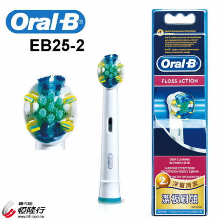 【德國百靈Oral-B】IC智控潔齒刷頭EB25-2(一組2入)