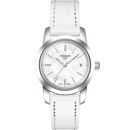 【TISSOT 天梭】經典時尚白色皮錶帶女用腕錶(25mm/T0332101611100)