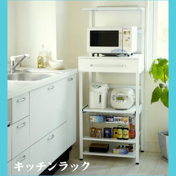 日系質感白色系列廚房收納鐵層架【天空樹生活館】(VI1)