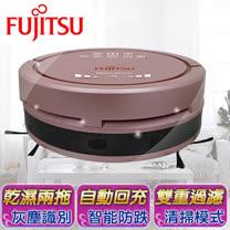 買就送好禮↗【Fujitsu富士通】 四合一掃地機器人。粉紫金/HLRVC0001B-01