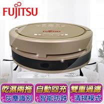 買就送好禮↗【Fujitsu富士通】 四合一掃地機器人。香檳金/HLRVC0001A-01