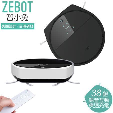 買就送好禮↗【ZEBOT智小兔】負離子掃地機器人吸塵器。簡約黑白/Tubbot B White