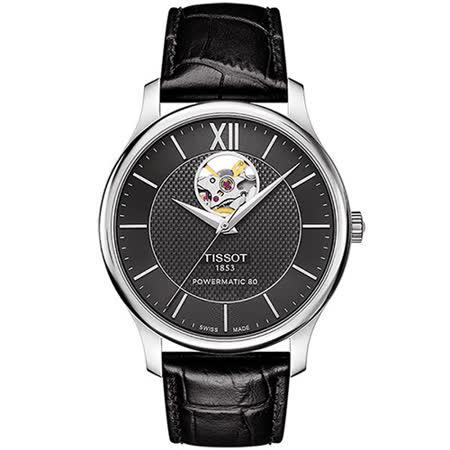 TISSOT 天梭 POWERMATIC 80 時尚皮帶機械腕表/40mm/T0639071605800