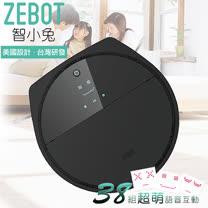 買就送好禮↗【ZEBOT智小兔】負離子掃地機器人吸塵器。時尚純黑/Tubbot B Black