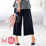 日本Portcros 預購-優雅折縫設計寬褲(共六色/M-3L)