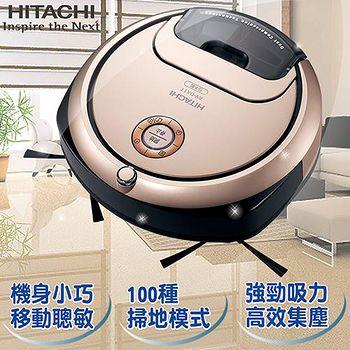 ★買就送好禮★ 日立HITACHI-日本原裝。迷你丸吸塵機器人minimaru。香檳金 /(RVDX1T/RV-DX1T/RV-DX1TN)