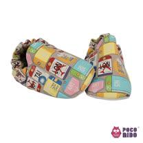 英國 POCONIDO 純手工柔軟嬰兒鞋 (旅行去)