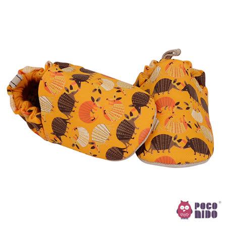 英國 POCONIDO 純手工柔軟嬰兒鞋 (baby穿山甲)