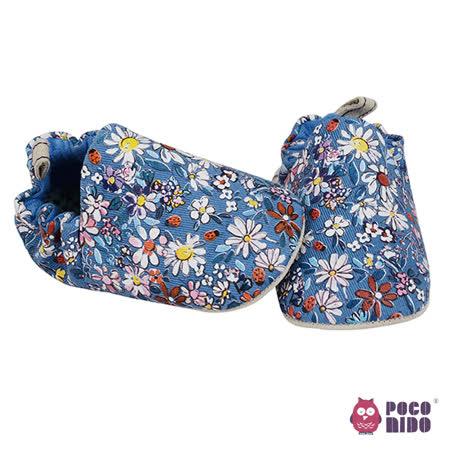 英國 POCONIDO 純手工柔軟嬰兒鞋 (英式花園)