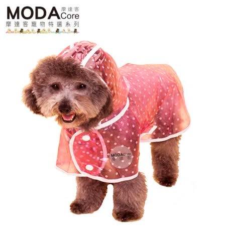 【摩達客寵物系列】寵物貓狗雨衣-透明白圓點(粉紅色)