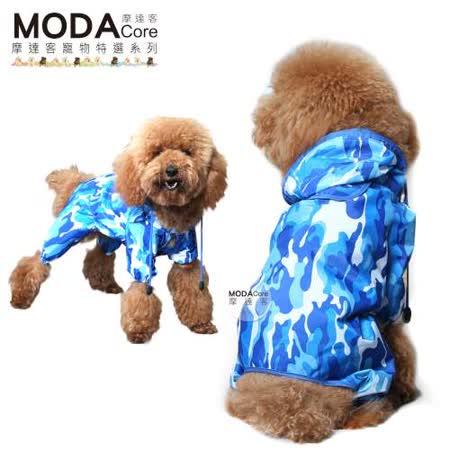 【摩達客寵物系列】寵物貓狗雨衣(連帽四腳衣)-迷彩藍色