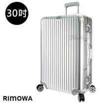 【RIMOWA】TOPAS 30吋中大型行李箱