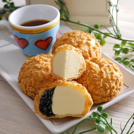 豆穌朋 藍莓雙餡泡芙4盒(6入/盒)
