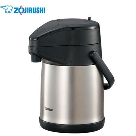 『ZOJIRUSHI 』☆象印 2.2L 桌上型 不鏽鋼 保溫瓶  SR-CB22