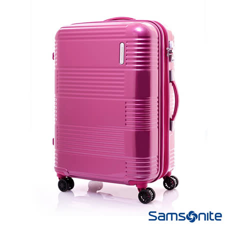 Samsonite新秀麗 24吋Mazon幾何線條PC可擴充TSA海關鎖行李箱(玫紅)
