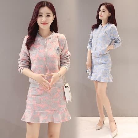 【Kate Classic 】休閒套裝緹花長袖外套+包臀魚尾短裙(二色)ST11