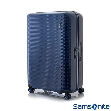 Samsonite新秀麗 25吋Pixelon圓弧立體圓點PC硬殼拉鍊行李箱(寶石藍)
