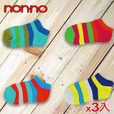 NON-NO 彩條童船襪(16~19cm)*3雙組