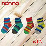 NON-NO 1/2彩條童襪 (16~19cm)*3雙組