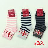 M&P 英國旗條紋1/2襪-銀灰(22~24cm)*3雙組