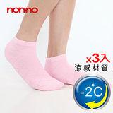NON-NO 涼感緹花船形襪(22~24cm)*3雙組