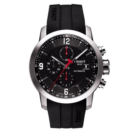 TISSOT T-Sport PRC200系列運動計時腕錶(黑-42 mm -T0554271705700)