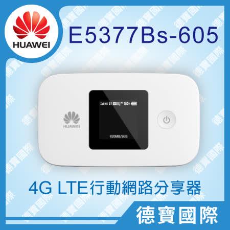 HUAWEI 華為 E5377 Bs 4G 行動網路WIFI熱點分享器