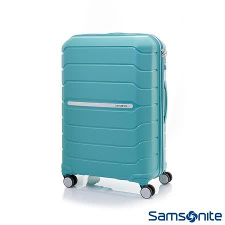 Samsonite新秀麗 20吋Octolite PP極輕量時尚雙輪TSA硬殼行李箱(藍綠)