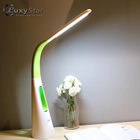 Luxy Star 樂視達 空氣循環清淨LED檯燈-2入組