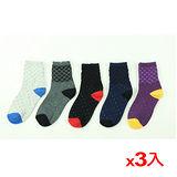 M&P 菱格撞色點點1/2襪-黑(22~24cm)*3雙組