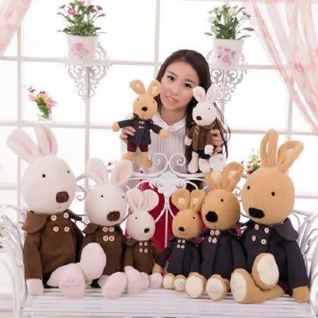紳士兔-Le Sucre砂糖兔 法國兔子布偶抱枕 娃娃禮物 65CM