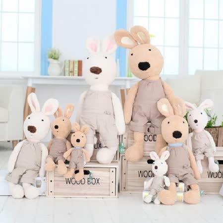 吊帶兔-Le Sucre砂糖兔 法國兔子布偶抱枕 娃娃禮物 45CM