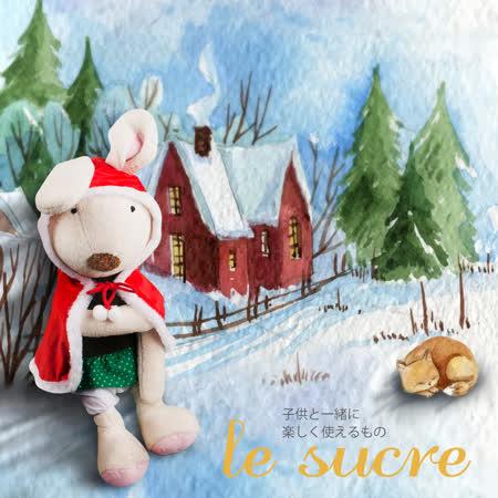 紅色斗篷兔-Le Sucre砂糖兔 法國兔子布偶抱枕 娃娃禮物 90CM