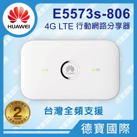 HUAWEI 華為 E5573 s-806 4G 行動網路 WIFI 分享器 熱點 SIM卡