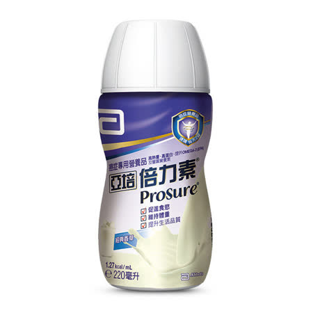 新包裝上市【亞培】倍力素220ml x30入(2箱) 香草口味(限量贈4罐-前鐵罐裝250ML)