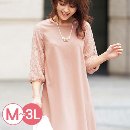 日本Portcros 預購-氣質蕾絲袖連身洋裝(共四色/M-3L)