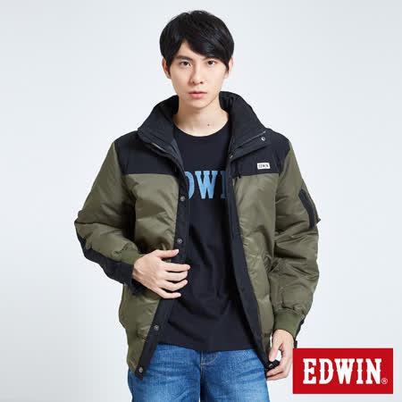 EDWIN 503基本五袋小直筒牛仔褲-男-中古藍