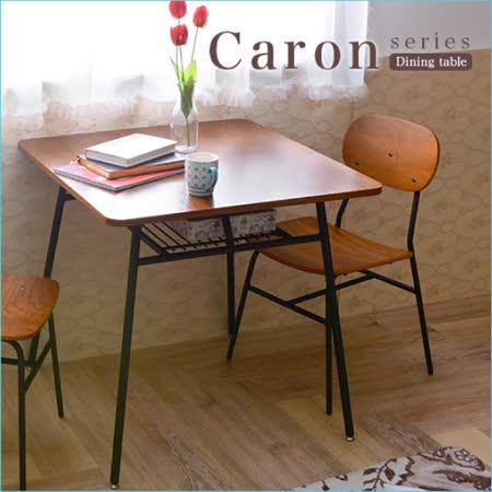 天空樹生活館 復古卡倫餐桌(小) (Ca3)
