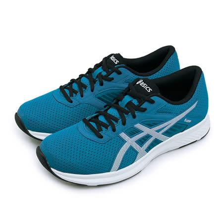【男】Asics亞瑟士 專業避震慢跑鞋 Fuzor 藍黑白 T6H4N-4901