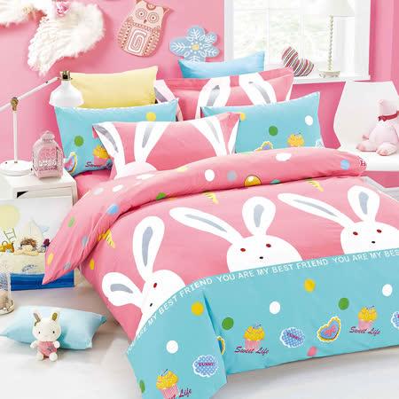 【大頭兔兔】天鵝絨輕柔棉床包組(全尺寸)