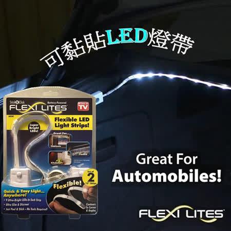 百貨通 可黏貼LED燈帶