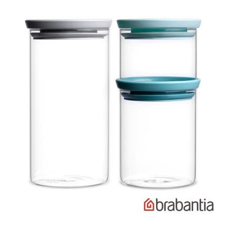 【荷蘭BRABANTIA】玻璃食物儲存罐3入(0.3L/0.6L/1.1L)