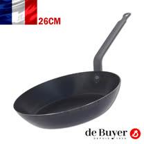 法國【de Buyer】畢耶鍋具『原礦里昂系列』平底極輕炒鍋26cm