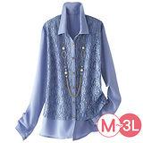 日本Portcros 預購-高雅蕾絲喬其紗襯衫(共兩色/M-3L)