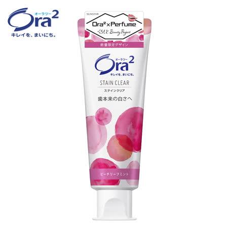 Ora2 繽紛牙膏系列130g-蜜桃薄荷(限量品)