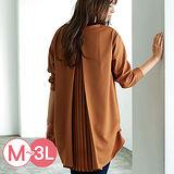 日本Portcros 預購-寬鬆感背部壓褶設計上衣(共三色/M-3L)